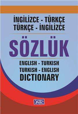 İngilizce-Türkçe Sözlük (1.Hm. Ciltli)