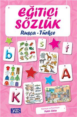 Eğitici Sözlük - Rusça / Türkçe (Resimli)